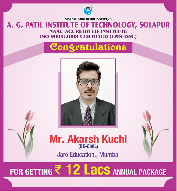 A  G  Patil Institute of Technology, Solapur (Engineering UG and PG)